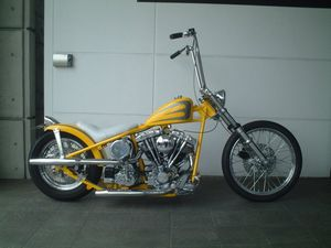 yellow chopper (2).JPG